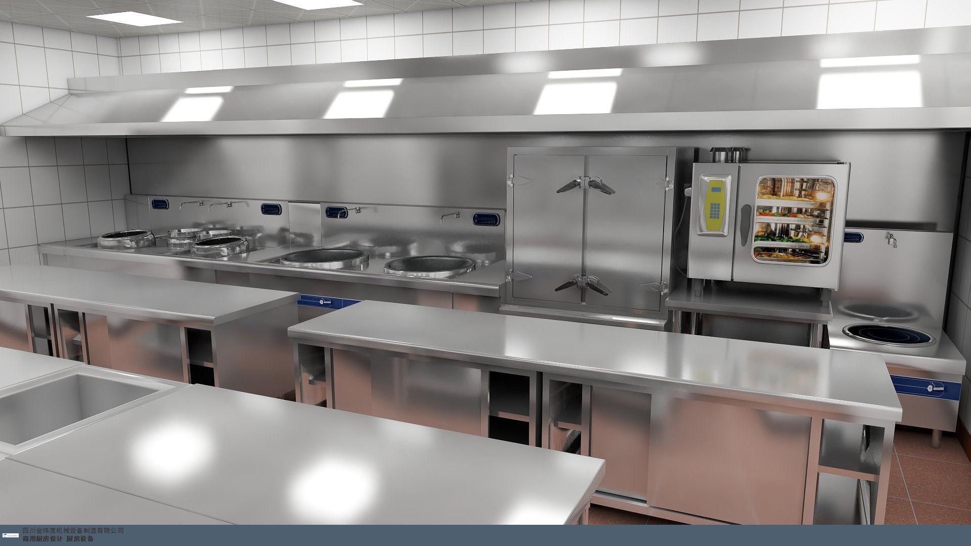 厨房设备自动灭火装配的灭火原理